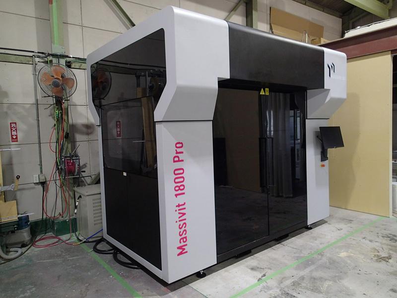 業界最速の産業向け大型3Dプリンター