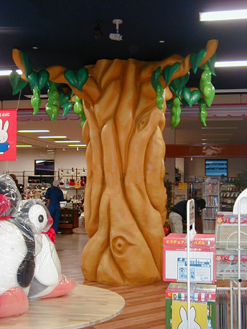 店舗ファンシー調擬木